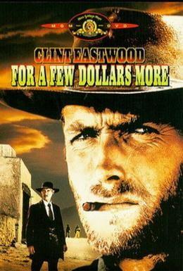 Постер фильма На несколько долларов больше (1965)