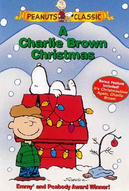 Постер фильма Рождество Чарли Брауна (1965)