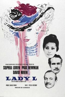 Постер фильма Леди Л (1965)