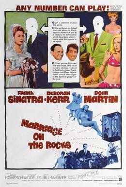 Постер фильма Свадьба на скалах (1965)