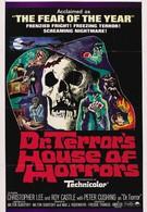 Дом ужасов доктора Террора (1965)