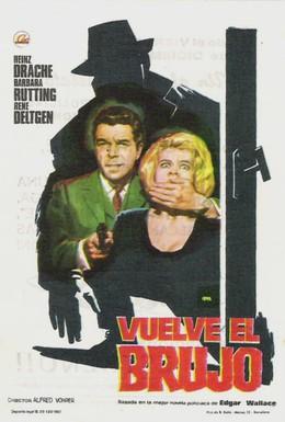 Постер фильма Маг 2 (1965)