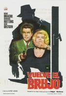 Маг 2 (1965)