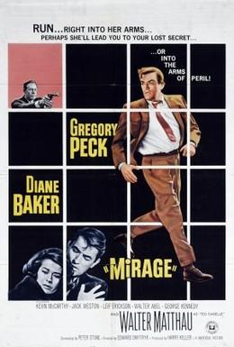 Постер фильма Мираж (1965)