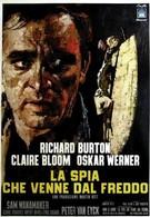 Шпион, пришедший с холода (1965)