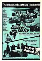 Проклятие мухи (1965)