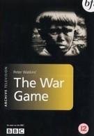 Военная игра (1965)