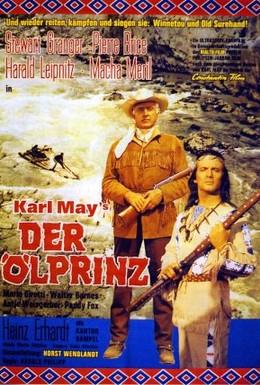 Постер фильма Нефтяной король (1965)
