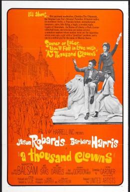 Постер фильма Тысяча клоунов (1965)