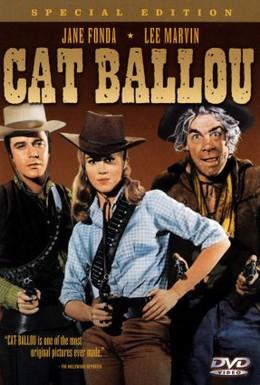 Постер фильма Кошка Балу (1965)
