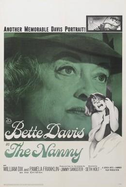 Постер фильма Няня (1965)