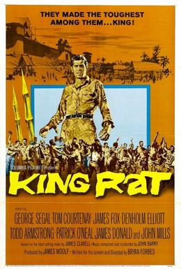 Постер фильма Король крыс (1965)
