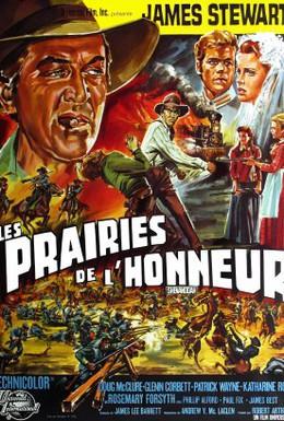 Постер фильма Шинэндоа (1965)