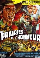 Шинэндоа (1965)
