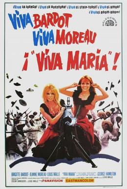 Постер фильма Вива Мария! (1965)
