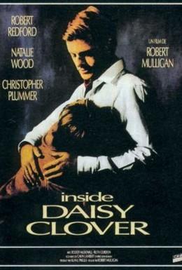 Постер фильма Внутренний мир Дэйзи Кловер (1965)