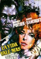 Тонкая нить (1965)