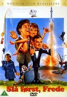 Бей первым, Фредди! (1965)