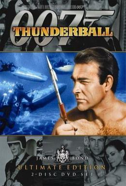 Постер фильма Шаровая молния (1965)