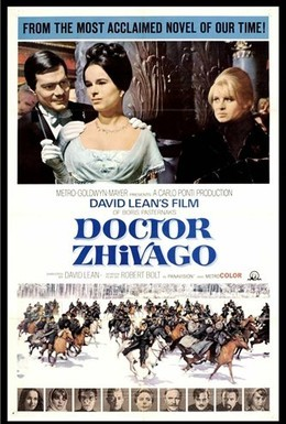 Постер фильма Доктор Живаго (1965)