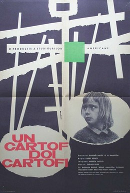 Постер фильма Раз картошка, два картошка (1964)