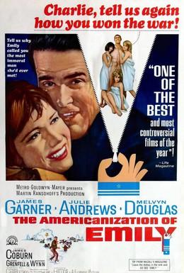 Постер фильма Американизация Эмили (1964)