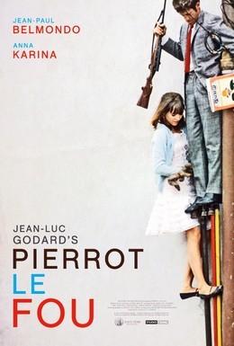 Постер фильма Безумный Пьеро (1965)