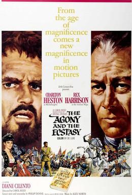 Постер фильма Муки и радости (1965)