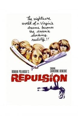 Постер фильма Отвращение (1965)
