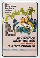Азарт удачи (1966)