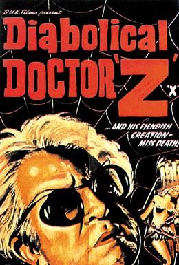 Постер фильма Дьявольский доктор Z (1966)