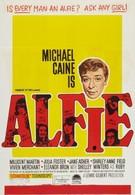 Элфи (1966)