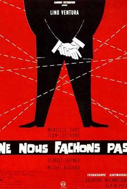 Постер фильма Не будем ссориться (1966)