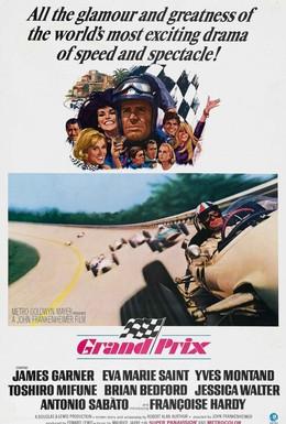 Постер фильма Гран при (1966)