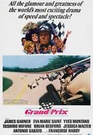 Гран при (1966)