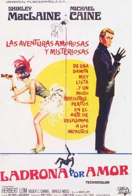 Постер фильма Гамбит (1966)