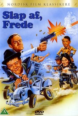 Постер фильма Расслабься, Фредди! (1966)