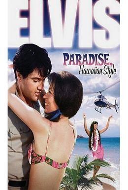 Постер фильма Рай в гавайском стиле (1966)