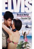 Рай в гавайском стиле (1966)