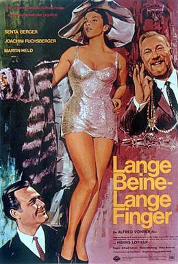 Постер фильма Длинные ноги, длинные пальцы (1966)