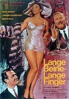 Длинные ноги, длинные пальцы (1966)