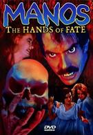 Манос: Руки судьбы (1966)