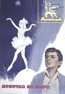 Девочка на шаре (1966)