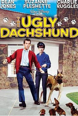 Постер фильма Гадкая такса (1966)
