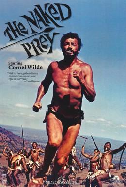 Постер фильма Голая добыча (1965)