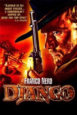 Постер фильма Джанго (1966)
