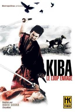 Постер фильма Самурай – волк (1966)