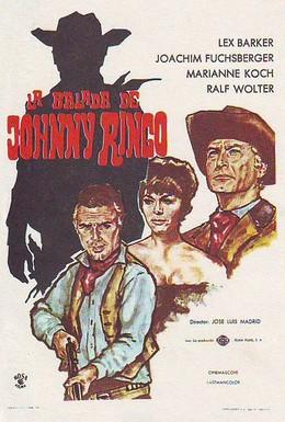 Постер фильма Кто убил Джонни Р? (1966)