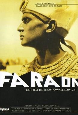 Постер фильма Фараон (1966)