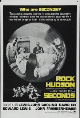 Постер фильма Вторые (1966)